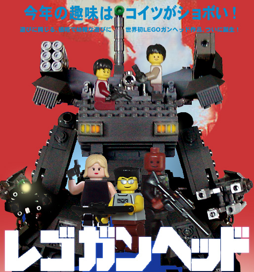 Lego_gunhed_2