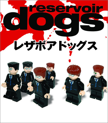Reservoir_dogs