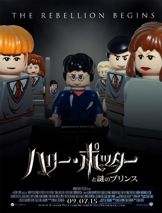 Harry_potlego_2